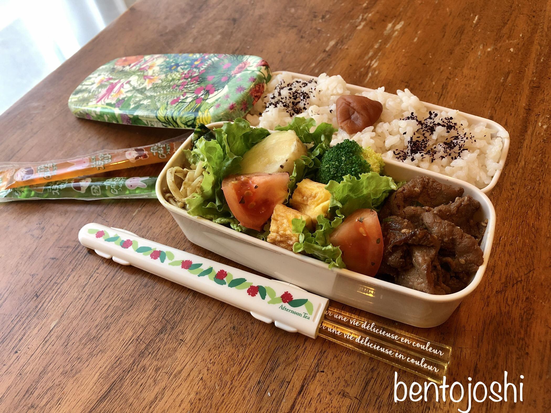 女子中高生お弁当のおかずブログ