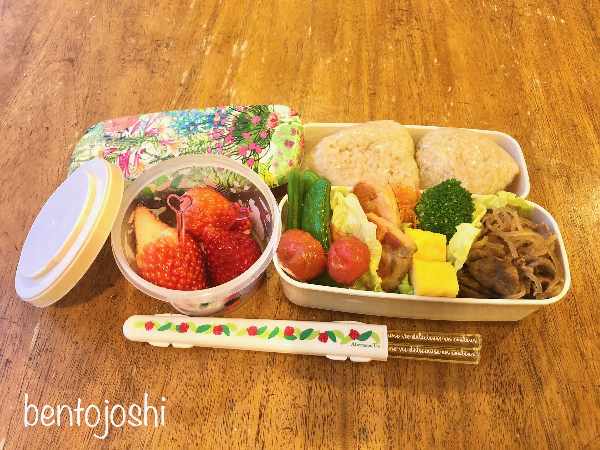 女子中学生のお弁当ブログ