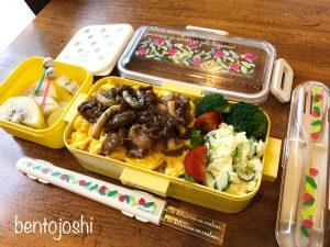 女子お弁当のおかずブログ