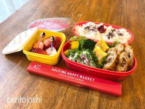女子中学生のお弁当おかずブログ