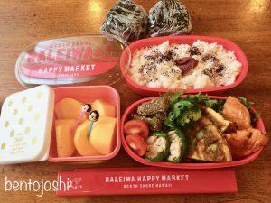 中学生女子のお弁当おかずブログ