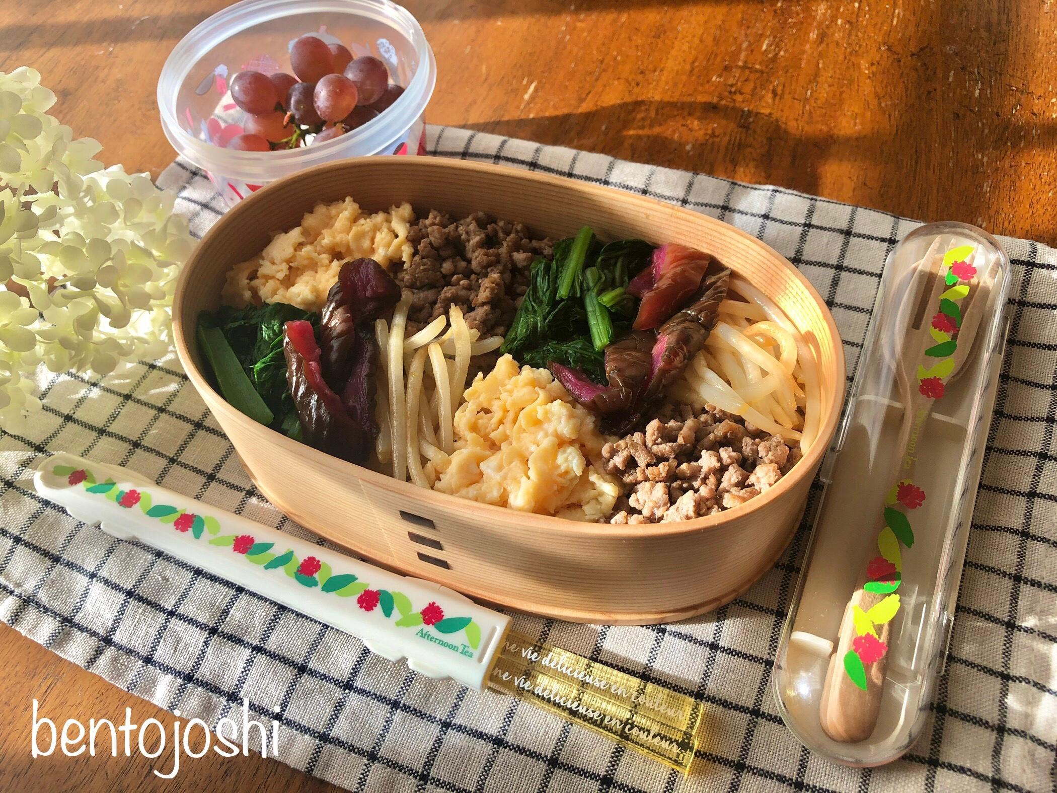 女子高生のお弁当ブログ