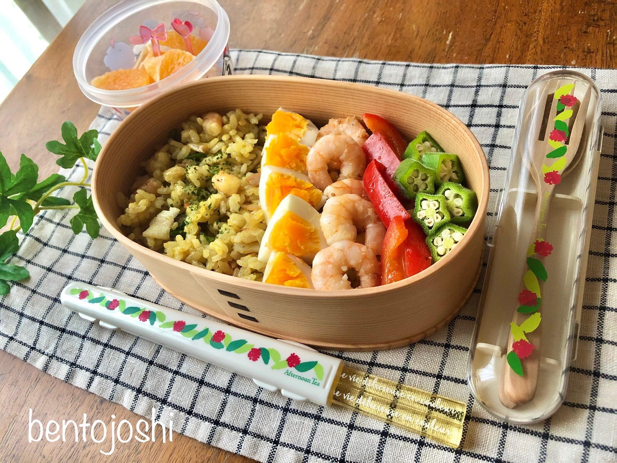 炊飯器レシピ