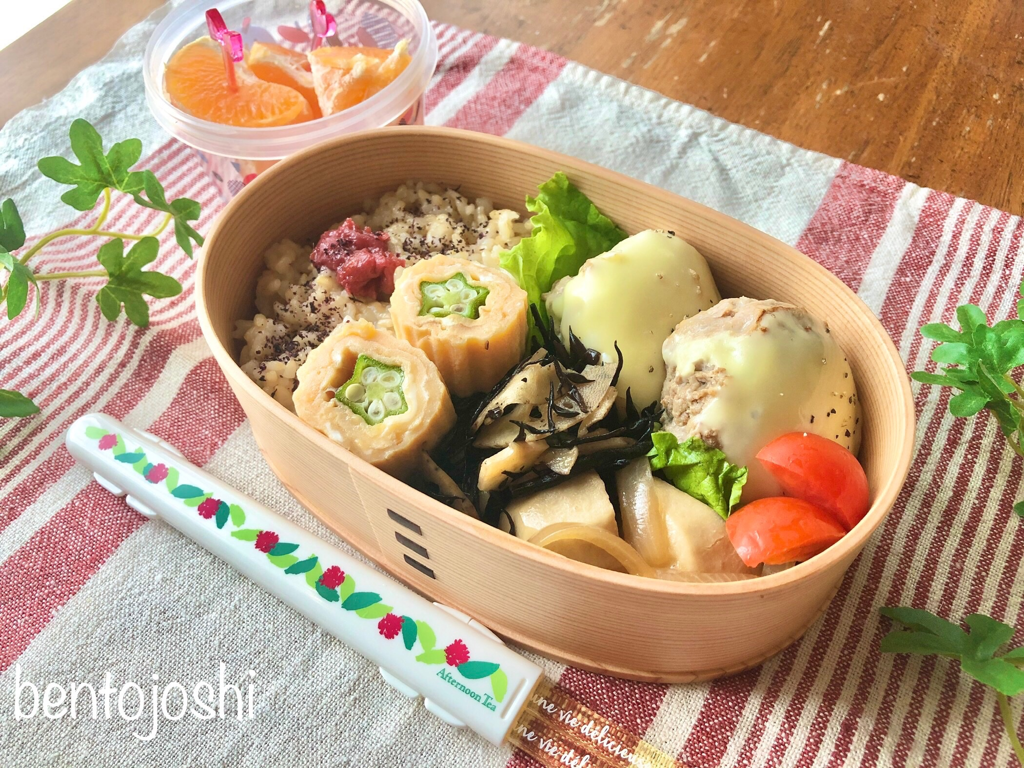 野菜不足解消作り置き法