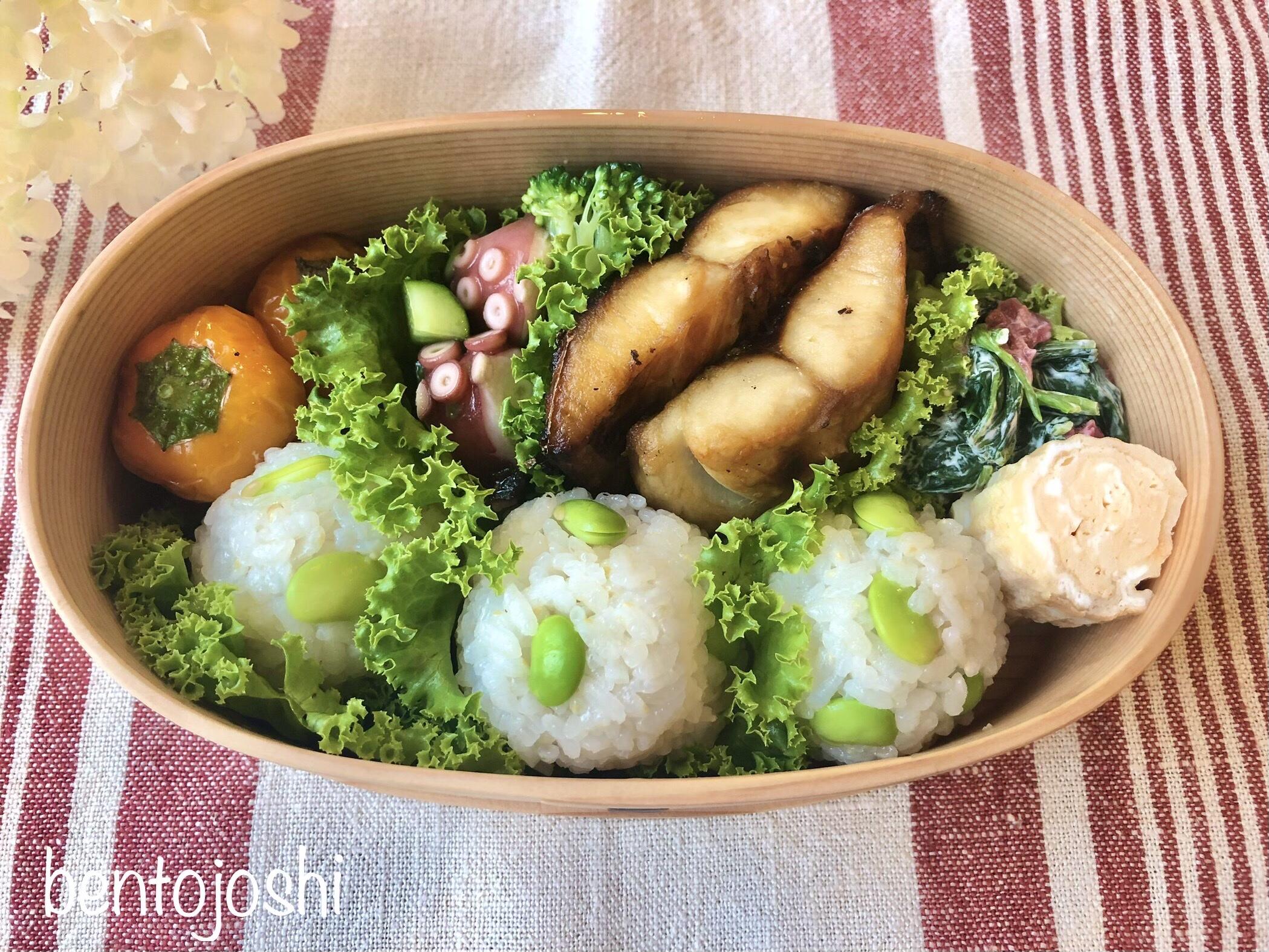 枝豆のおむすび弁当