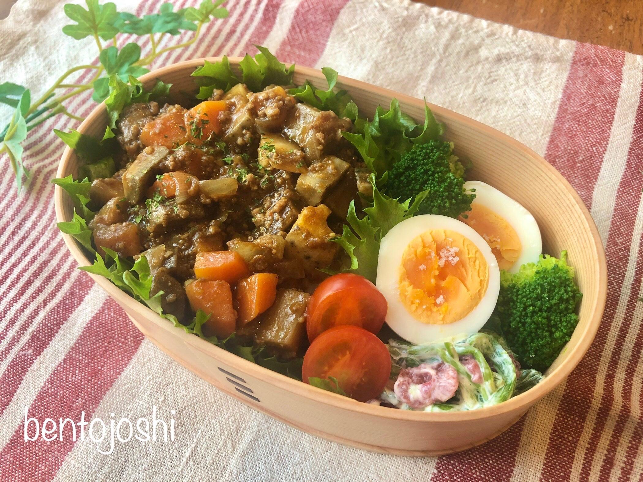 根菜カレーレシピ