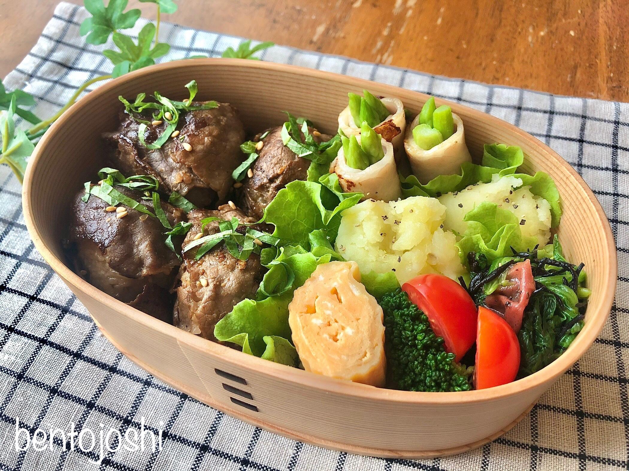 緑の野菜が多いお弁当