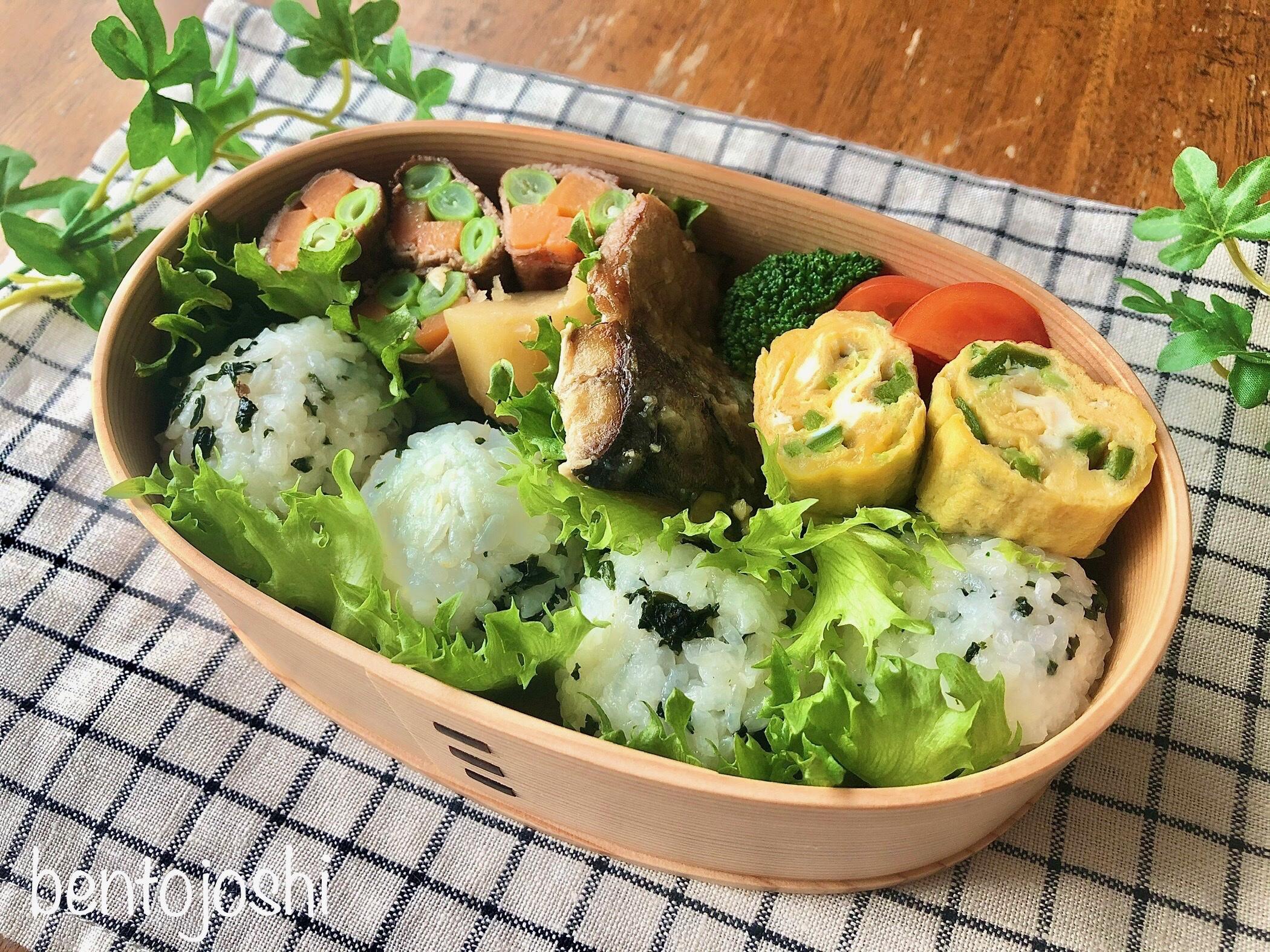 緑のおかずなお弁当