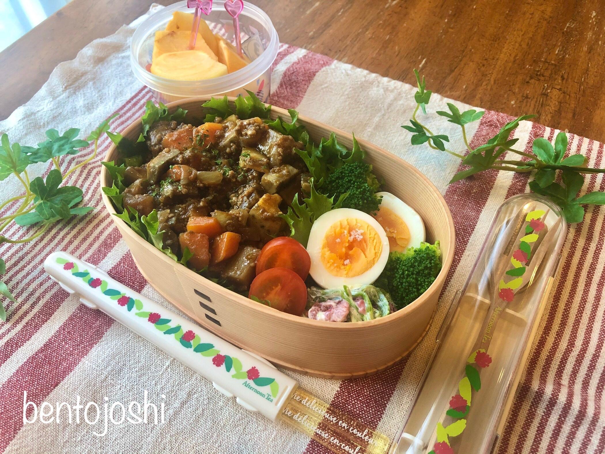 根菜カレーのお弁当
