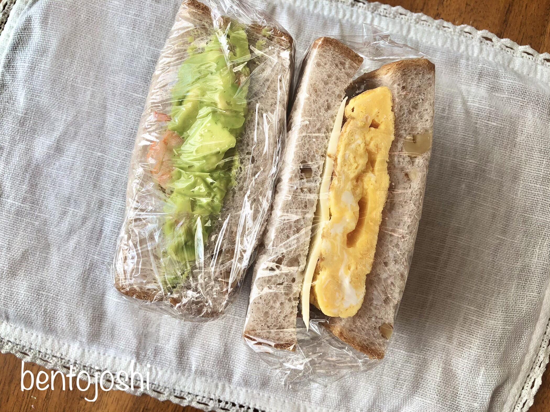 女子高生サンドウィッチのお弁当