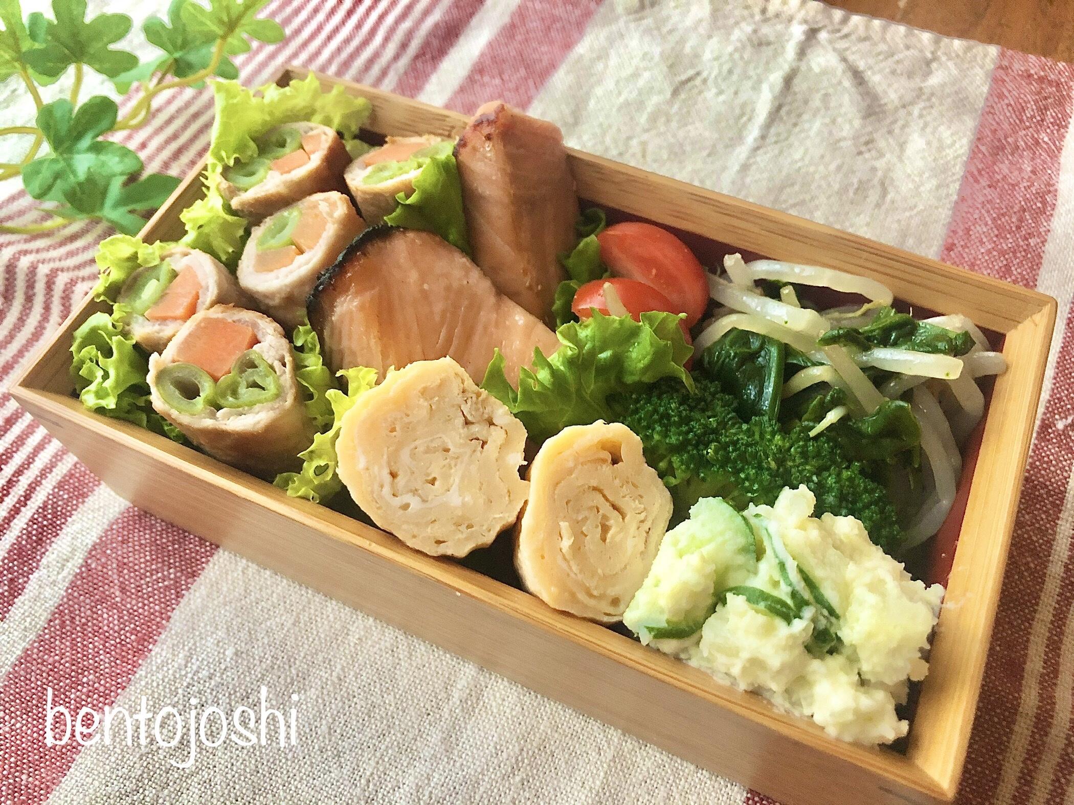 野菜が多めなお弁当おかず