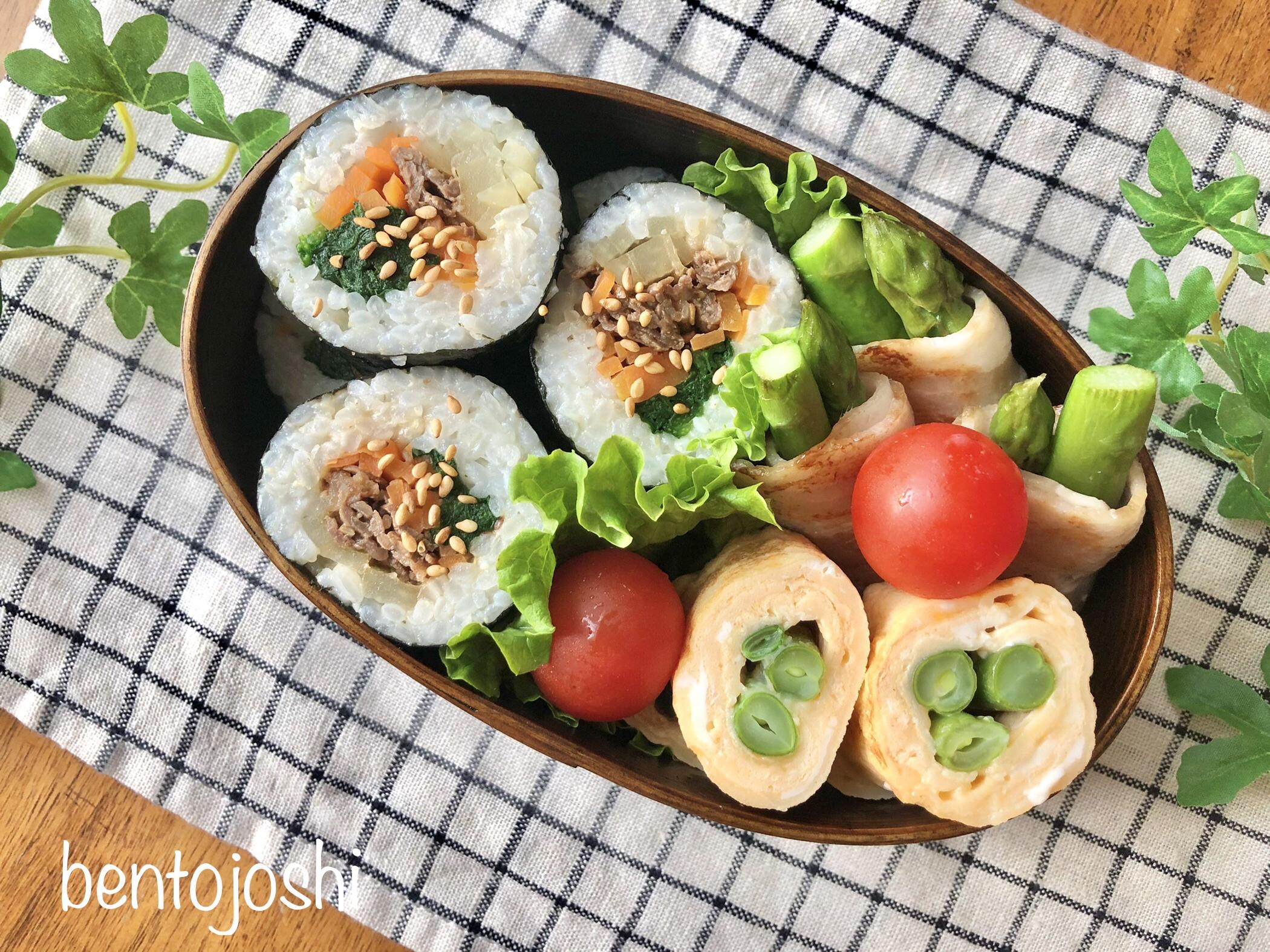 女子高生野菜弁当