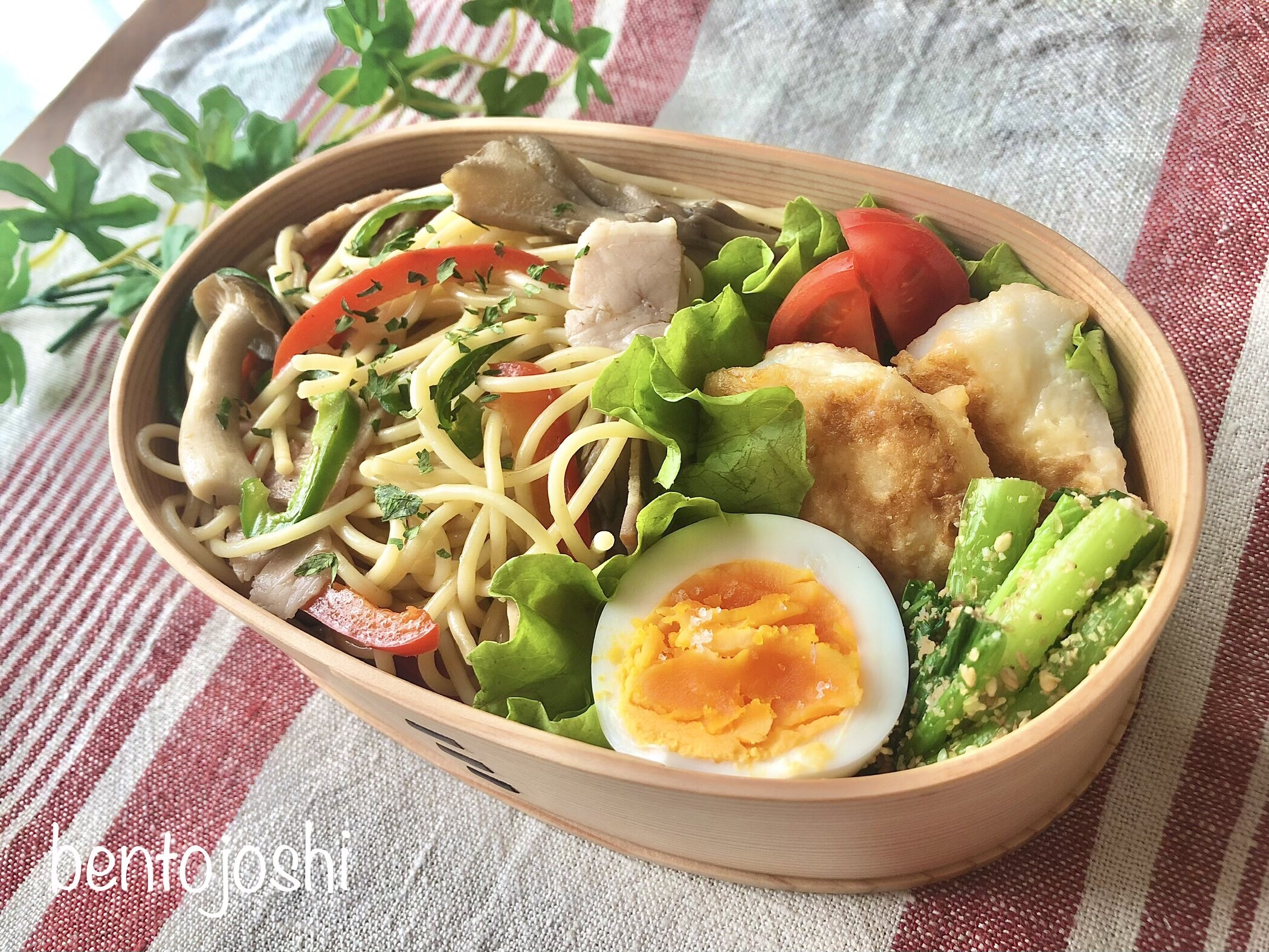 野菜多めなパスタ弁当