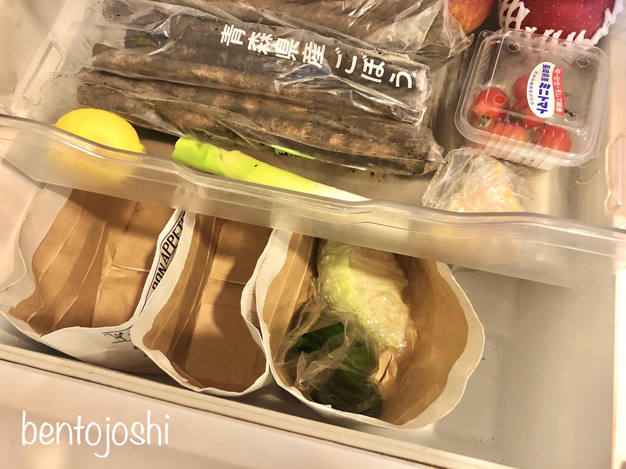 冷蔵庫野菜室